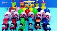 迪士尼小马宝莉出奇蛋 托马斯和他的朋友们奇趣蛋 超级飞侠米奇亲子互动玩具