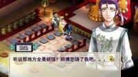 小段实况解说梦幻西游单机正式版《梦幻群侠传二》第三期