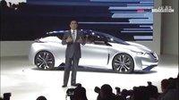 ]日产IDS Concept 概念零污染电动车发布现场2015东京车展
