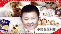 番外篇★中国食玩制作★儿童零食-夹烤棉花糖迷你失败版
