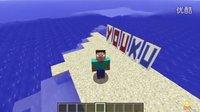 【BREAD出品】Minecraft # 原来旗帜这么好玩!