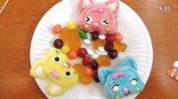 [中国食玩]小宝分享儿童零食费列罗,彩虹糖,棉花糖 糖果屋之糖果过家家
