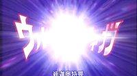 【日版母带】迪迦奥特曼01 日语中字