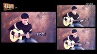 【老夏吉他】吉他评测NO.2 声音花园CS-3