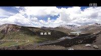第二集 离散重生[老男孩约跑日记]G318西藏G109青海湖摩旅骑行真人秀