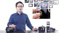 单反摄影教程_07程序自动模式P档_摄影后期摄影构图