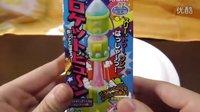 【食玩联盟】可食火箭糖の日本食玩