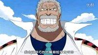 01【海贼王】海贼王实力TOP10 最公正的海贼王实力排行
