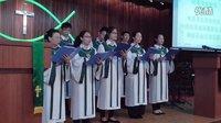 2015-11-15歌颂《他藏我灵》长安诗班