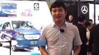 2015广州车展 全新smart forfour探馆