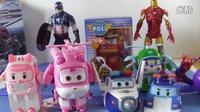 变形警车珀利 玩具机器人 超级飞侠 复仇者联盟2奥创纪元 钢铁侠美国队长2玩具 蜘蛛侠  儿童早教 奇趣蛋玩具视频