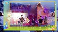 快乐水兵一族 《想西藏》 原来制作