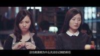 爱情相对论06:前任删除法