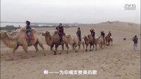 天边的骆驼