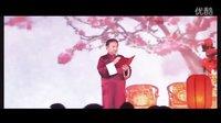 北京·汤永清传统中式婚礼全程视频