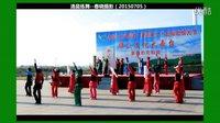漠河松苑舞蹈队相册20150705春晓摄影制作