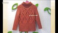 依可爱纯手工编织--男女通用打底毛衣-天使的翅膀 1
