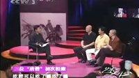 西游记剧组20年后再聚首+齐天乐春晚[完整版]全十古云32