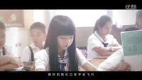 00后偶像剧 9岁萝莉王巧《下一个夏天》MV引人落泪