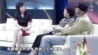 杨洁导演讲述西游记背后的故事全十古云66