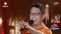 老村长刘恒增激情演唱《敢问路在何方》惊呼全场,凤凰传奇连连称赞唱得好