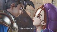 勇者斗恶龙之英雄集结 实况解说第二期 科特鲁达(1)