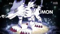 【Z】数码宝贝大冒险中文故事第四期:苍狼!加鲁鲁兽