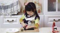 《彤宝的舌尖》第002期 小吃货心急边做边偷吃 紫菜包饭