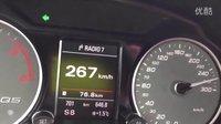 奥迪Audi SQ5 0-270 km提速