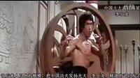 【猪猪榜中榜】06 中国十大武打明星 动作片集锦