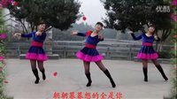 广场舞想着你 2015最新广场舞蹈视频大全正反面字幕教学[瑞昌市火凤凰舞蹈队]