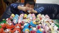 吃货 小宝分享 中国食玩健达出奇蛋 粉红猪小妹 猪猪侠玩具蛋视频终极决战惊喜蛋 奇趣蛋 奥特曼蛋 恐龙蛋玩具视频
