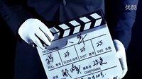 沧州·《八年》主题婚礼·河北80主持团队·郭峰