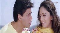 Shahrukh Khan 印度电影歌舞 我心属于你我的爱人 中文字幕 Hum Tumhare Hain Sanam 沙鲁克·汗 Salman Khan