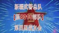 """43年再相聚——记成都青白江2015""""73战友会"""""""