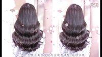 第1款: 水波纹 雅正美发