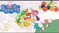粉红小猪妹佩奇和佩佩猪乔治跟猪妈妈猪爸爸一起玩水果切切乐过家家游戏 佩佩猪有趣故