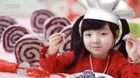 《彤宝的舌尖》第005期 小彤宝教你做元旦跨年美食紫薯年糕