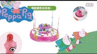 粉红小猪妹佩奇弟弟乔治和哆啦A梦比赛钓鱼 益智玩具 亲子游戏 佩佩猪有趣故事
