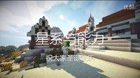 [K Nebulae  冰魂] Minecraft 星系与能力 第1话 冰冻?生成(搞笑短片)