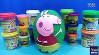 超大彩泥奇趣蛋★黏土粉红猪小妹·小猪佩奇★小马宝莉·托马斯和他的朋友们·亲子玩具