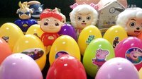 喜羊羊与猪猪侠玩转迪士尼奇趣蛋乐园 亲子小游戏
