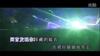 红宝石爱情音乐(56)何鹏-寂寞转身悲伤继续