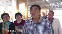 """书画艺术——彩霞满天·丹青十人行""""中国画""""展"""