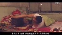 大同微电影【二胎囧事】大同故事第三集