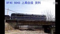 亳州火车视频集锦(3)2号桥看车——720P