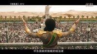 有部电影:实验电影(一)西天取经与建设祖国