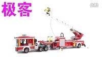 极客积木 乐高Lego City 60112 Fire Engine - Lego Speed Build