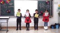 2016佳木斯二十小学三年一班童声童趣元旦联欢会