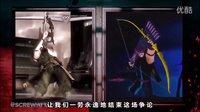 【官方转载】Death Battle 生死决斗  绿箭侠VS鹰眼! DC VS 漫威!